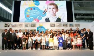 The 10th Annual Toyota Dream Car Art Contest Awards Ceremony