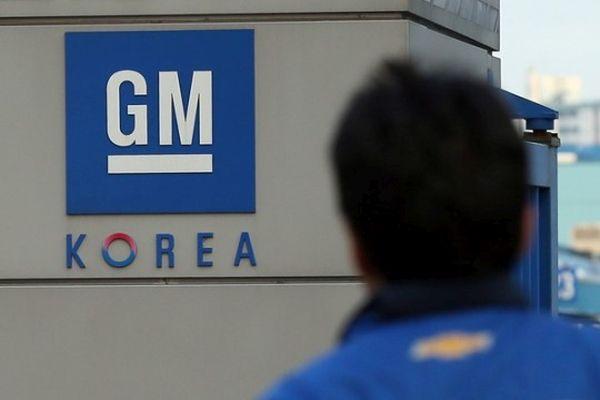 General Motors Kore'den çıkıyor