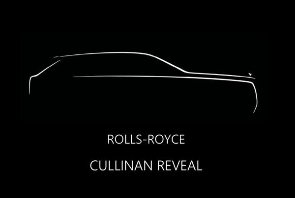 Rolls Royce yeni SUV modeli Cullinan'ı tanıttı