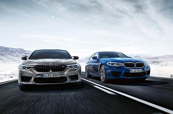 2019 BMW M5 Competition özellikleri resmi olarak açıklandı