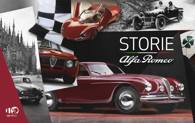 Alfa Romeo sanal müze